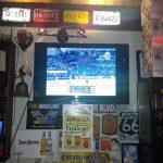Amanda Wood Sport Bar