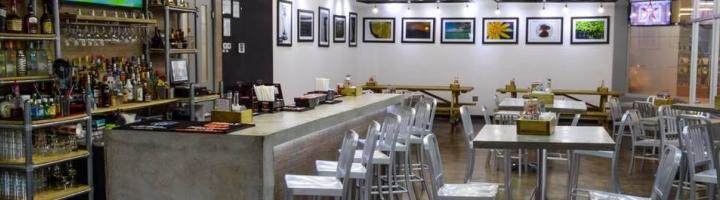El After Lounge