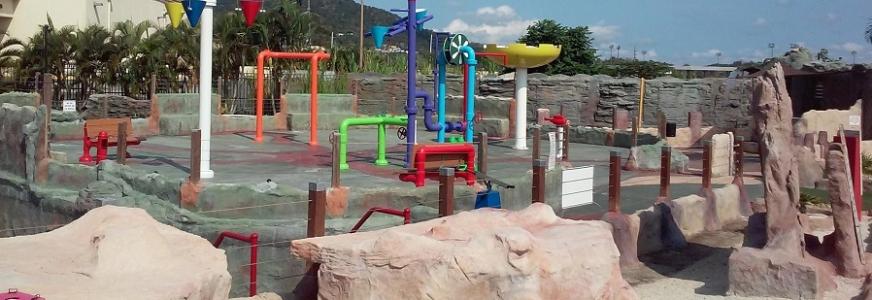 Parque Acuático Piedra Dura San Lorenzo, Puerto Rico